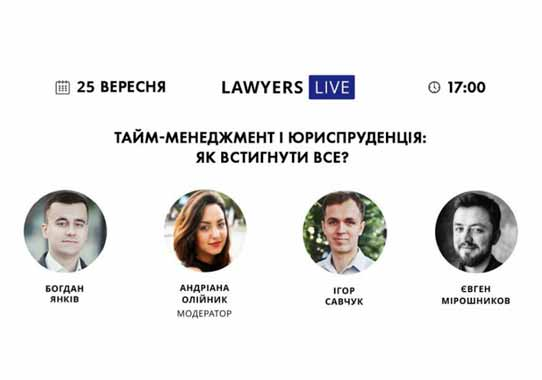 Bogdan Yankiv about time management in Lawyers live