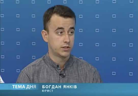 Bogdan Yankiv about anticorruption court in Ukraine