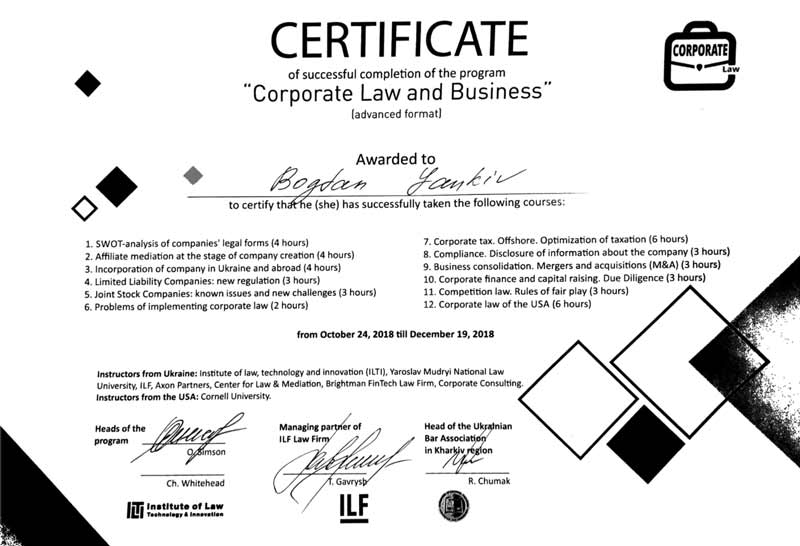 Bogdan Yankiv certificate on corporate law